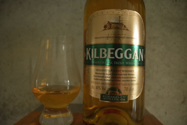 kilbeggan2