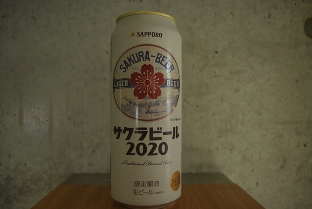 sapporo-sakura2020