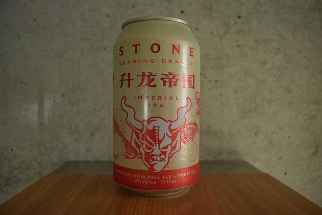 stone-soaring dragon imperial ipa
