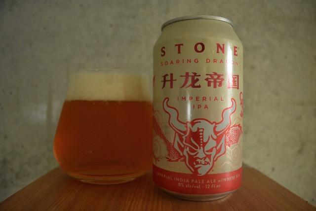 stone-soaring dragon imperial ipa2