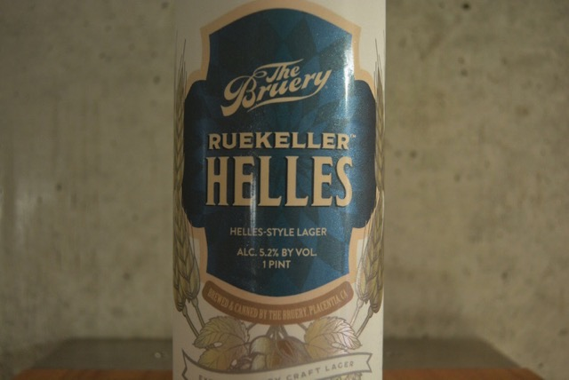 the blurry ruekeller helles