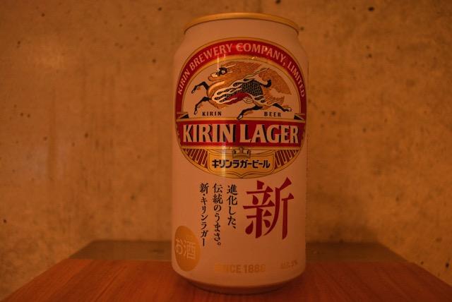 kirin-shin-ragar