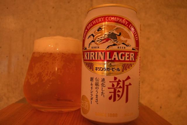 kirin-shin-rager2