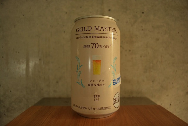 losown-gold-master70