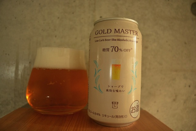 losown-gold-master702
