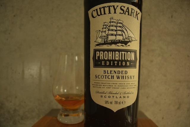 cutty-sark-prohibition-edition2