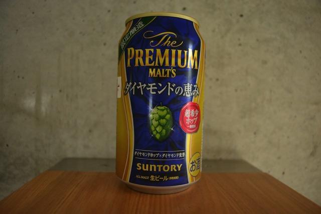 premium-malts-daiamond