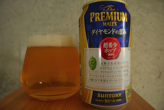 premium-malts-daiamond2