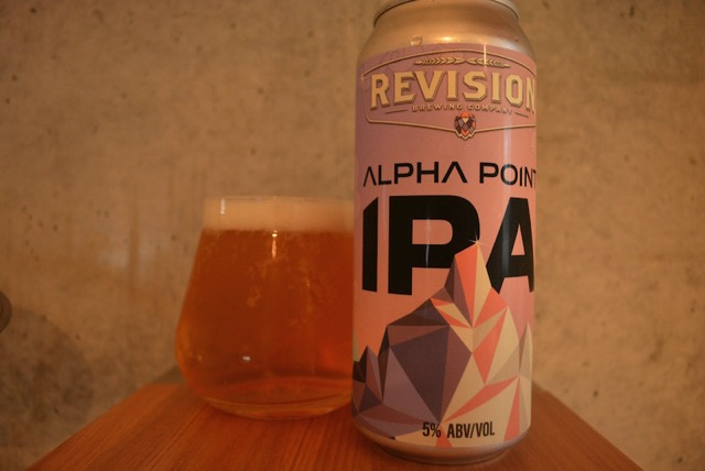 revision alpha point ipa2