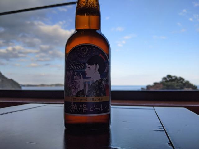 atami-beer-pilsner