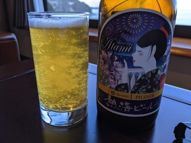 atami-beer-pilsner2