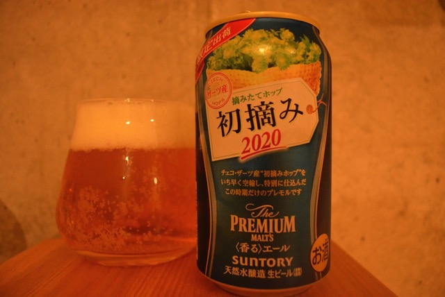 premium-malts-kaoru-ale-hatsuzumi2