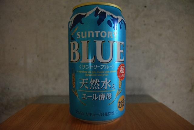suntory-blue