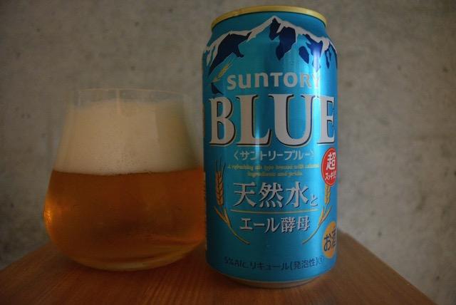suntory-blue2