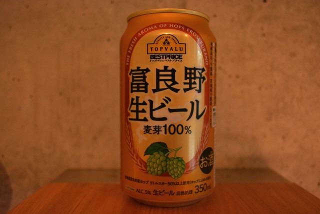 topvalu-furano-beer