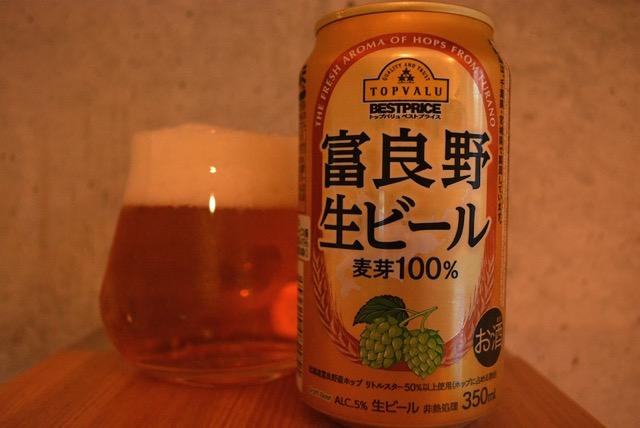 topvalu-furano-beer2