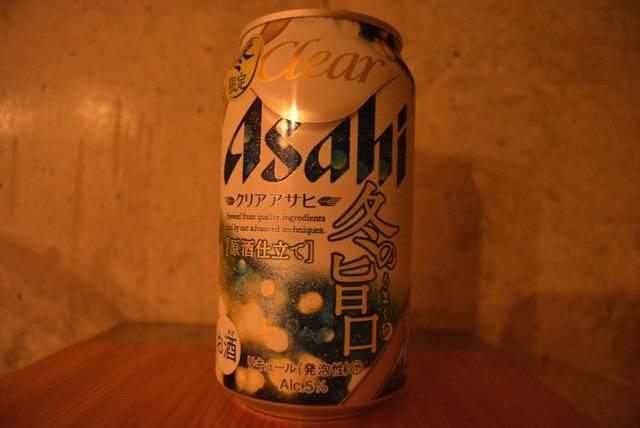 clear-asahi-fuyunoumakuchi