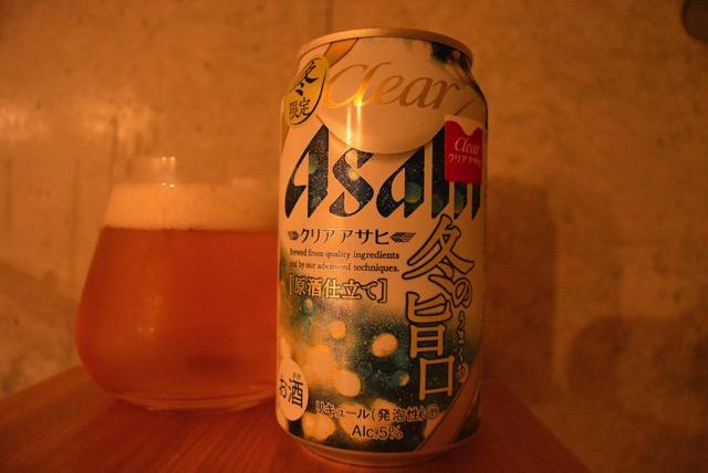 clear-asahi-fuyunoumakuchi2