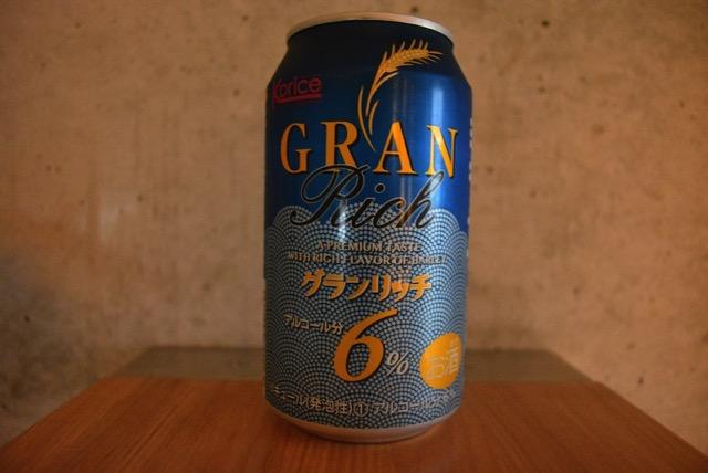 granrich