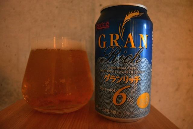 granrich2
