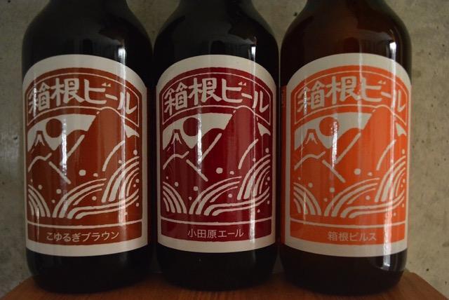 hakone-beer-3