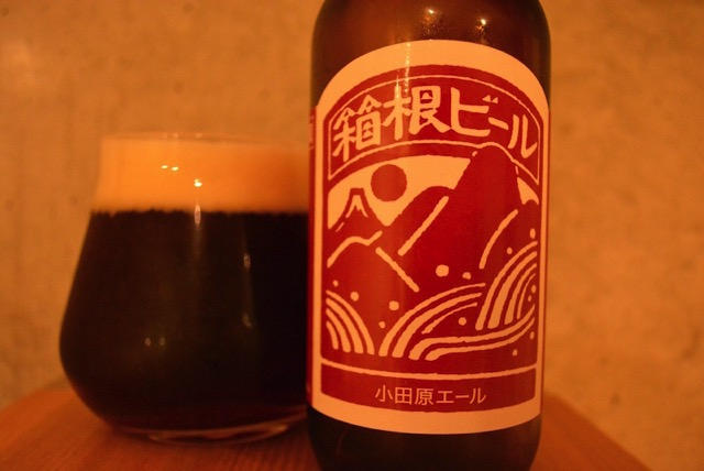 hakone-beer-odawara-ale2