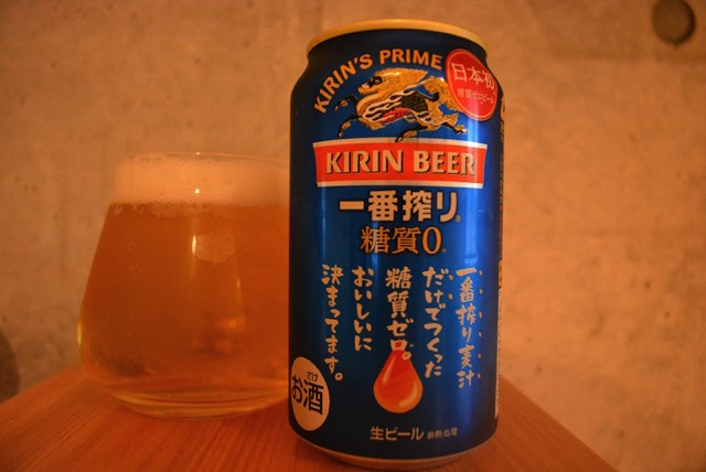 kirin-ichibanshibori-zero2