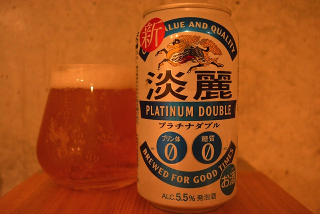 kirin-tanrei-platinum-double2
