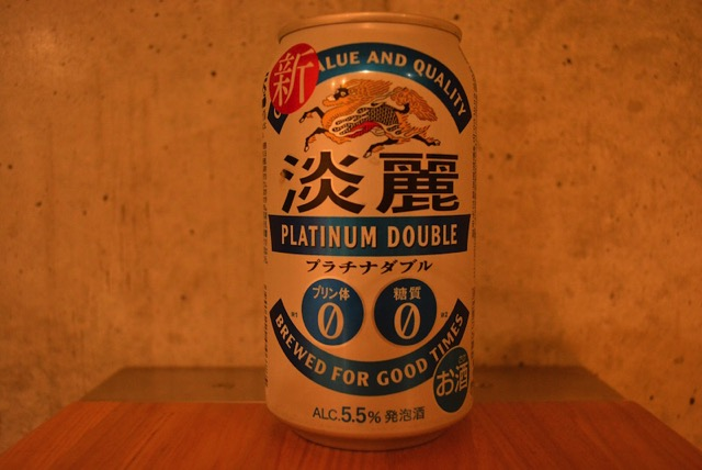 kirin-tanrei-platinum-double