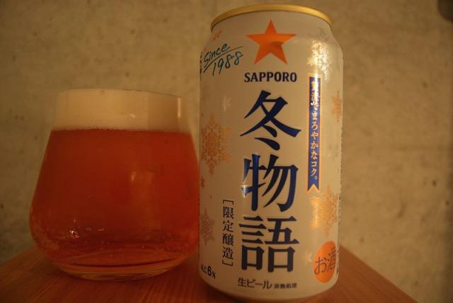 sapporo-fuyu-monogatari2