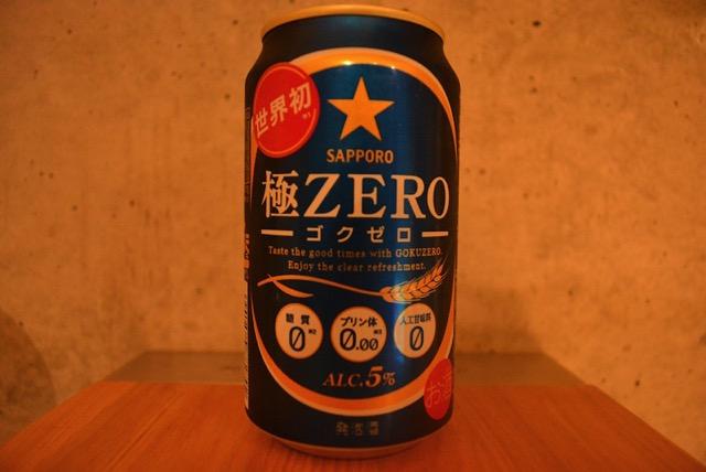 sapporo-goku-zero