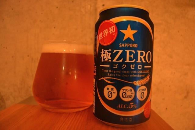 sapporo-goku-zero2