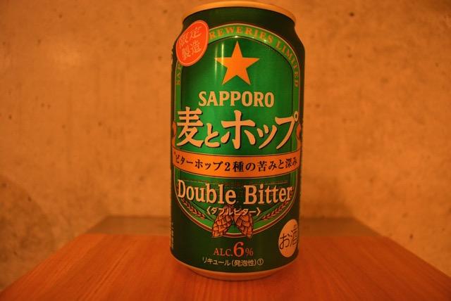 sapporo-mugi-hop-double-bitter