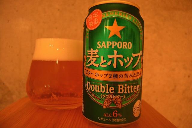 sapporo-mugi-hop-double-bitter2