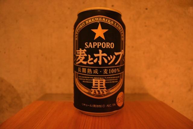 sapporo-mugi-hop-kuro
