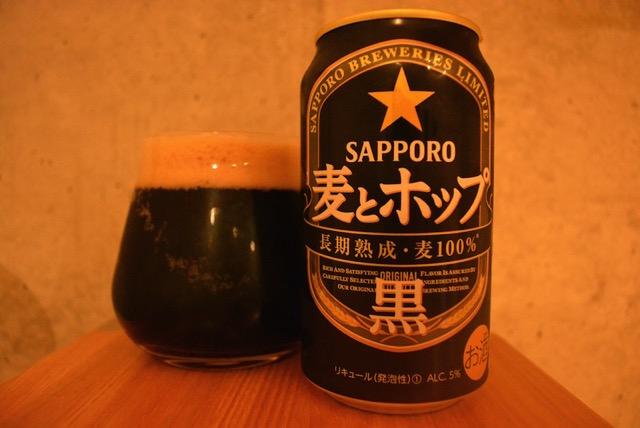 sapporo-mugi-hop-kuro2