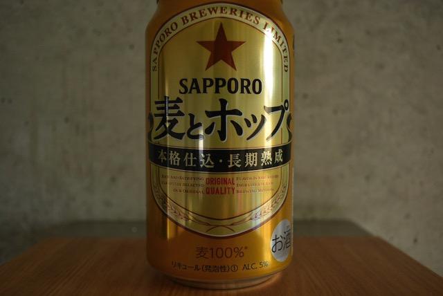 sapporo-mugi-hop
