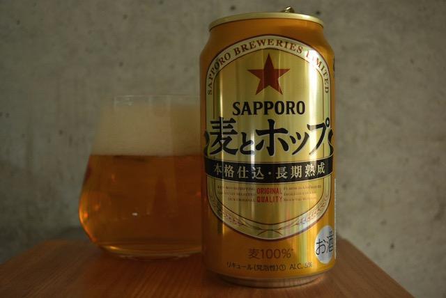 sapporo-mugi-hop2