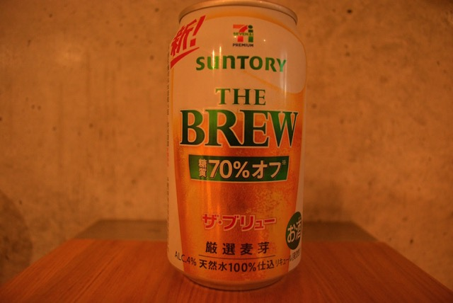 seven-suntory-the-brew-70