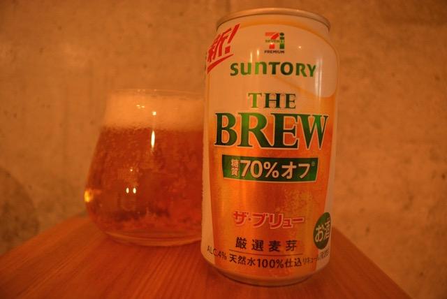 seven-suntory-the-brew-702