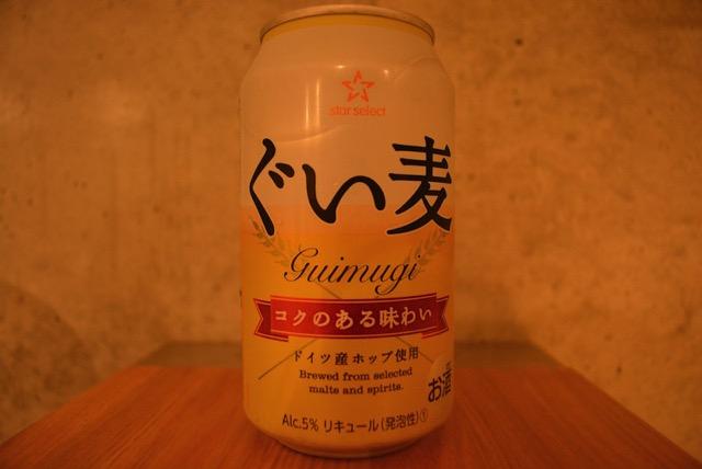 star-select-guimugi