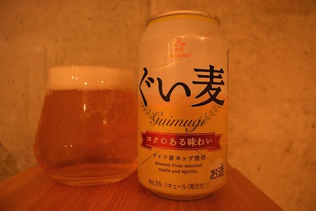 star-select-guimugi2