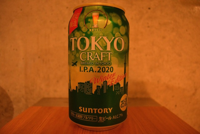 suntory-ipa-2020